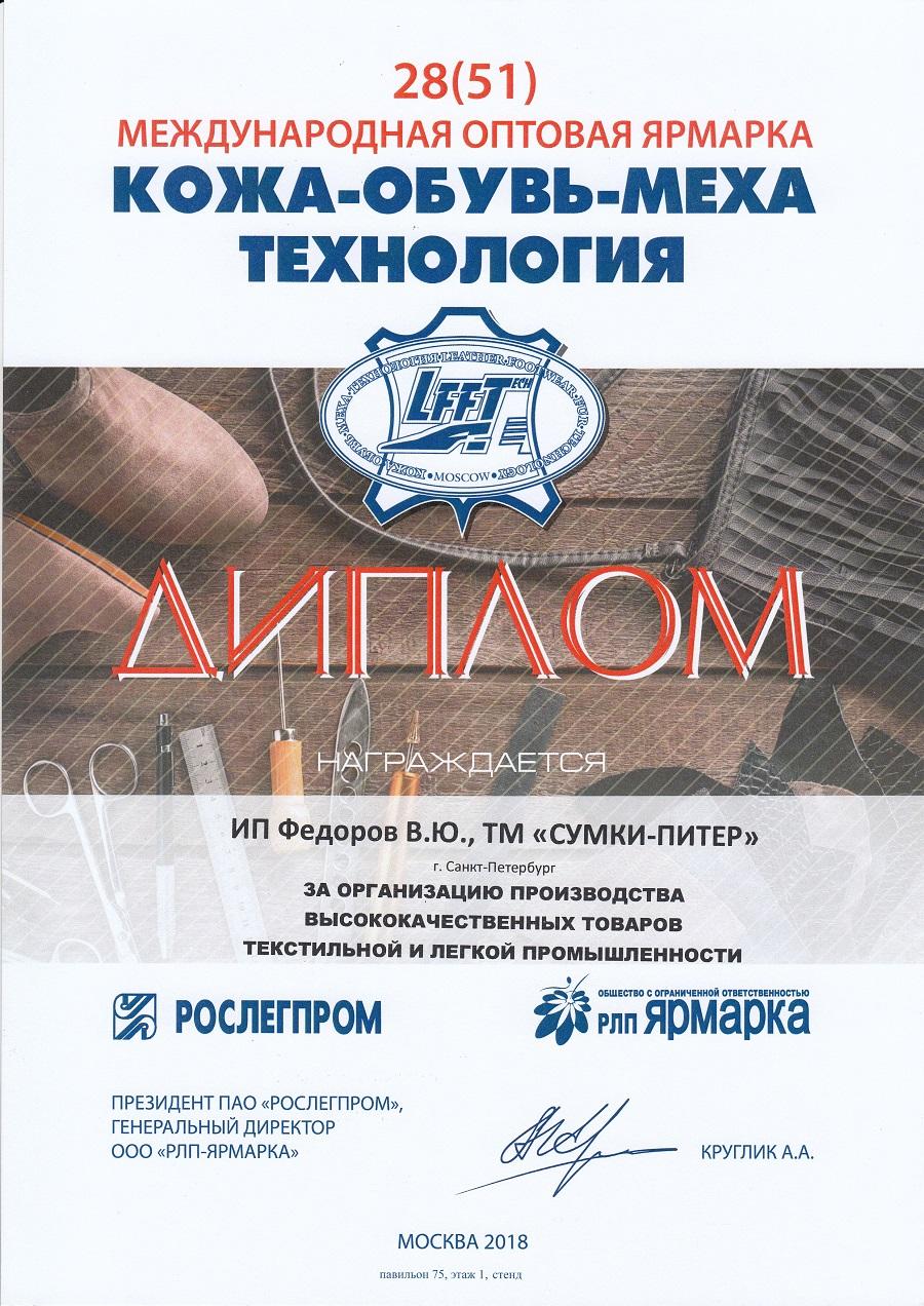 Ждем всех на выставке в Москве!