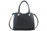 Женская сумка арт. 201-238-1