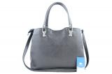 Женская сумка арт. 201-324