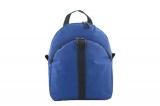 Рюкзак арт. 206-509